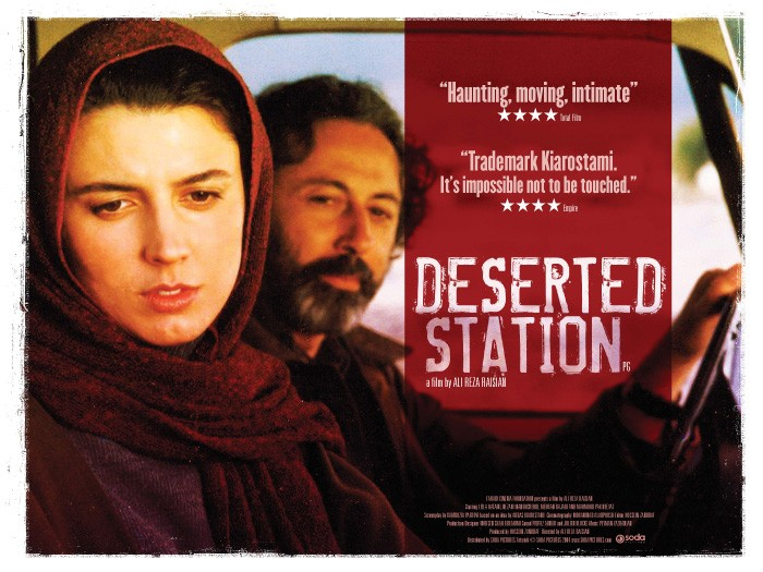 Deserted station UK poster copy